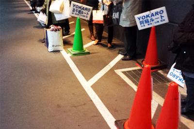 よかろうバス、福岡博多キャナルシティ乗り場の様子02